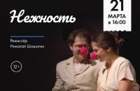 Впервые в Ермаково Хороший Театр!