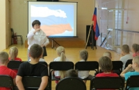 «День российского флага - 2019» в поселке Ермаково