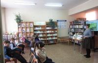 Библиорасследование «Около гнезда»