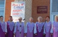 День славянской письменности и культуры в Ермаково!