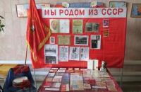 День Комсомола в Ермаковском ЦД