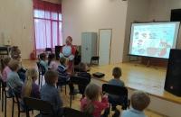 Познавательно- развлекательная программа для детей