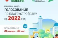 Реализации федерального проекта «Формирование комфортной городской среды» в п. Ермаково